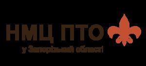 Науково методичний центр професійно-технічної освіти у Запорізький області