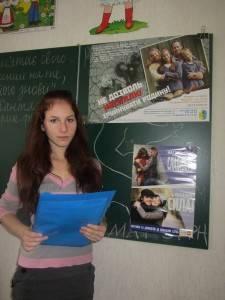 """Участь ДНЗ """"Мелітопольський ПЛ"""" у Всеукраїнській акції «16 днів проти насильства»"""