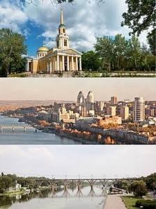 Вот так каникулы! Экскурсия в город Днепропетровск