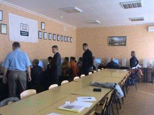 Навчання на курсах із загальних питань охорони праці та безпеки життєдіяльності
