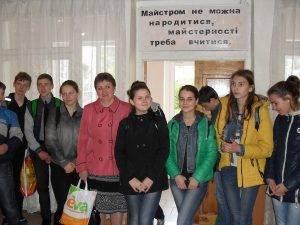 День відкритих дверей у ДНЗ «Вільнянський професійний ліцей»