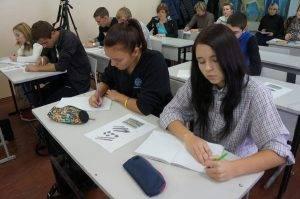 Робота «Школи молодого викладача»